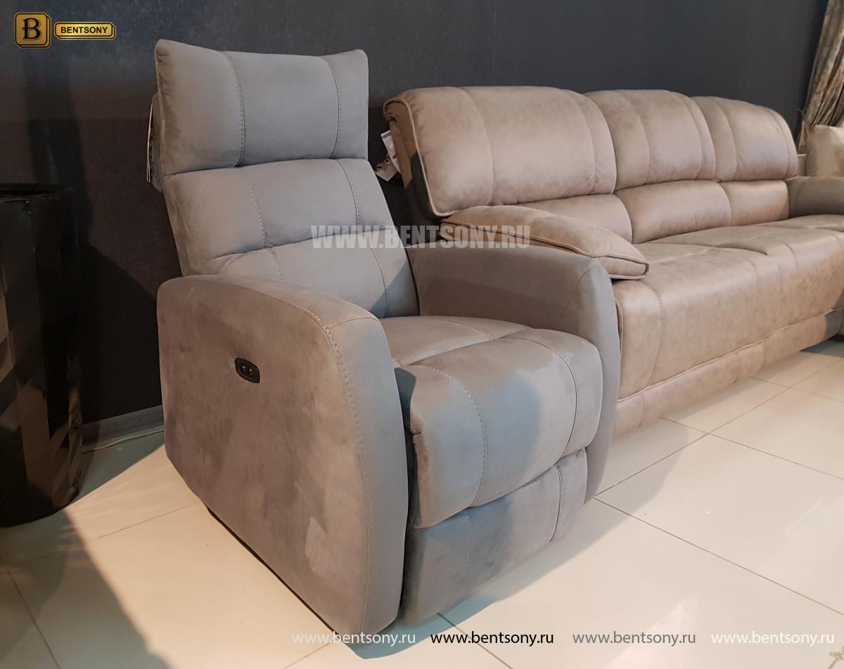 Кресло Лаваль с реклайнером (Алькантара) распродажа