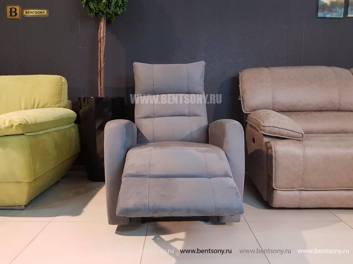 Кресло Лаваль с реклайнером (Алькантара) официальный сайт цены