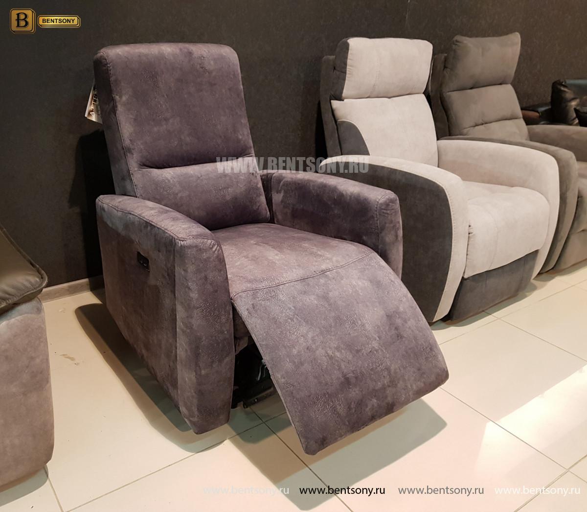 Кресло Бокко (Реклайнер, Ткань) цена