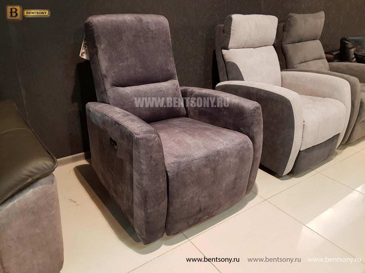 Кресло Бокко (Реклайнер, Ткань) официальный сайт цены