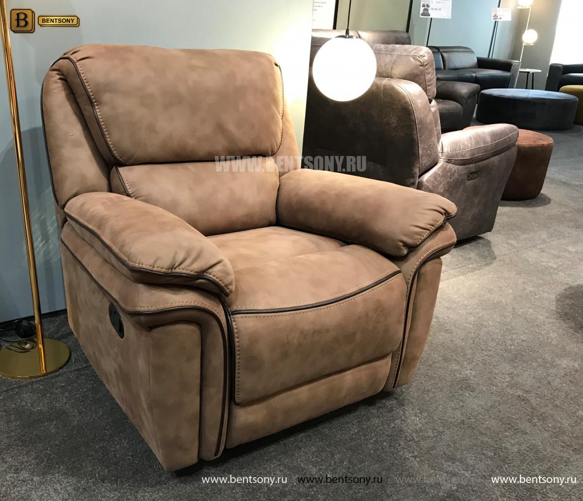 Кресло Ларецо с Реклайнером купить