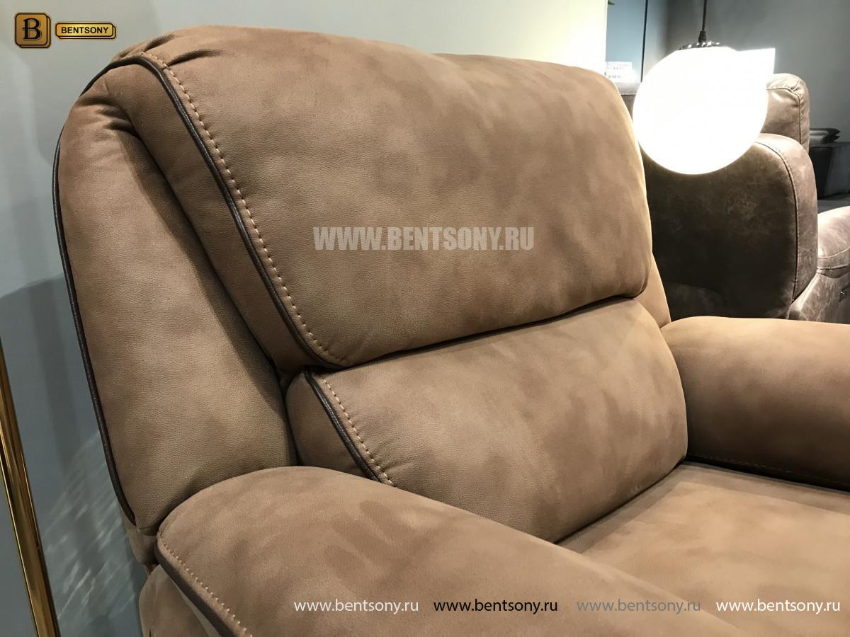Кресло Ларецо с Реклайнером официальный сайт цены
