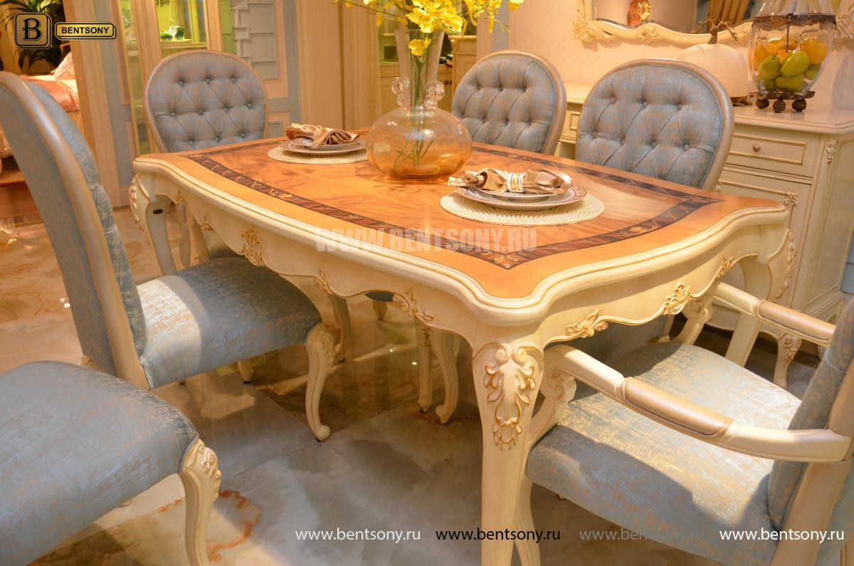 Столовая Митчел 2 (Классика, массив дерева) каталог мебели с ценами