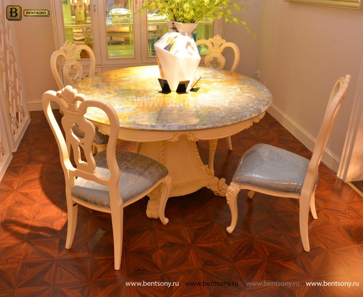 Столовая Митчел с круглым столом (Классика, мраморная столешница) для квартиры