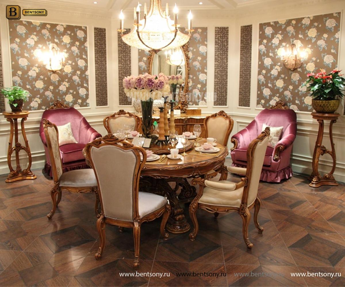 Столовая Белмонт с круглым столом (Классика, массив дерева) распродажа