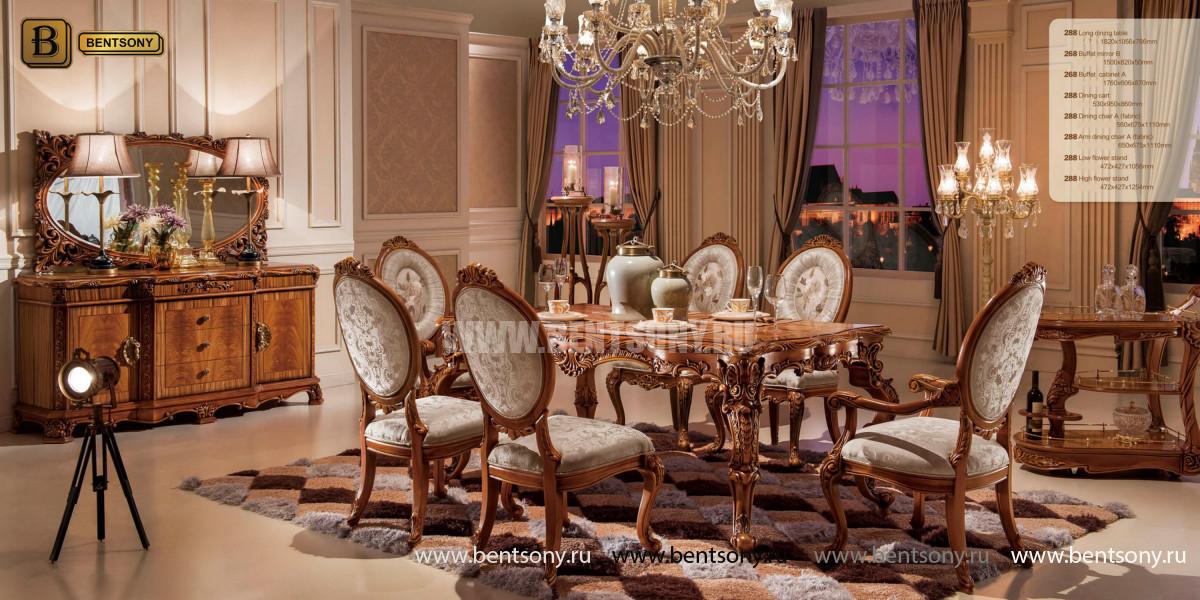 Столовая Белмонт с прямоугольным столом (массив дерева) купить