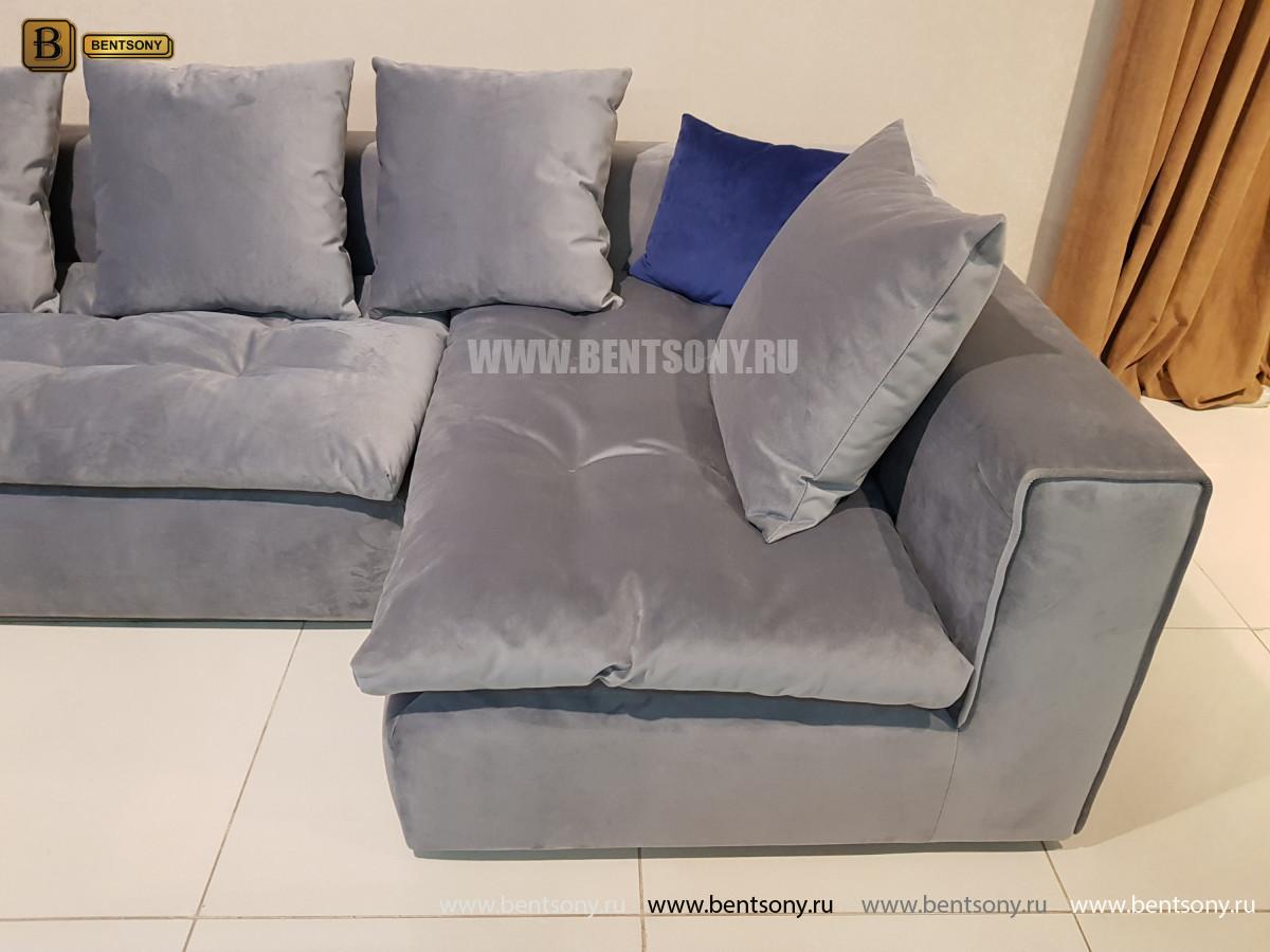Модульный Диван Бениамино каталог мебели