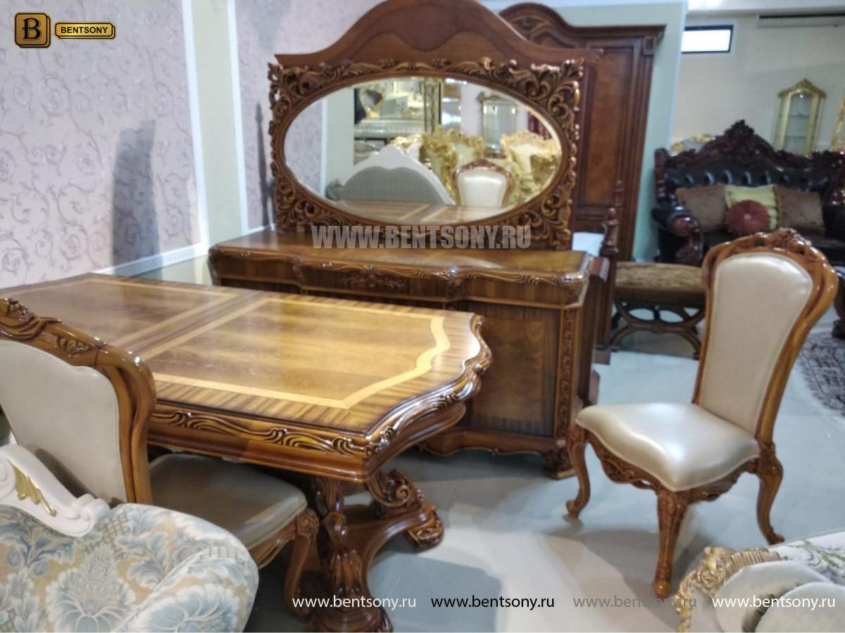 Комод Белмонт А (Классика, массив дерева) купить в Москве
