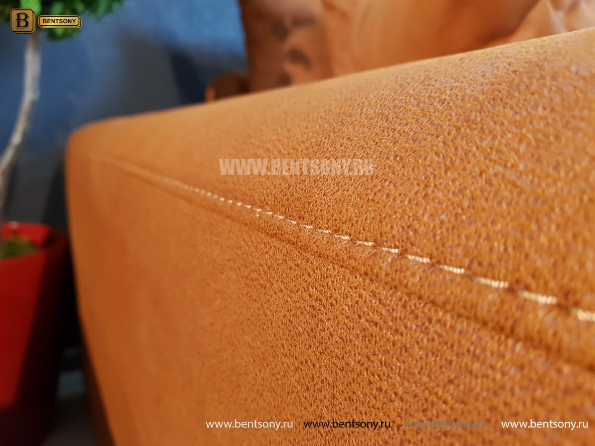 Диван Беверли раскладной (эко-замша) официальный сайт цены