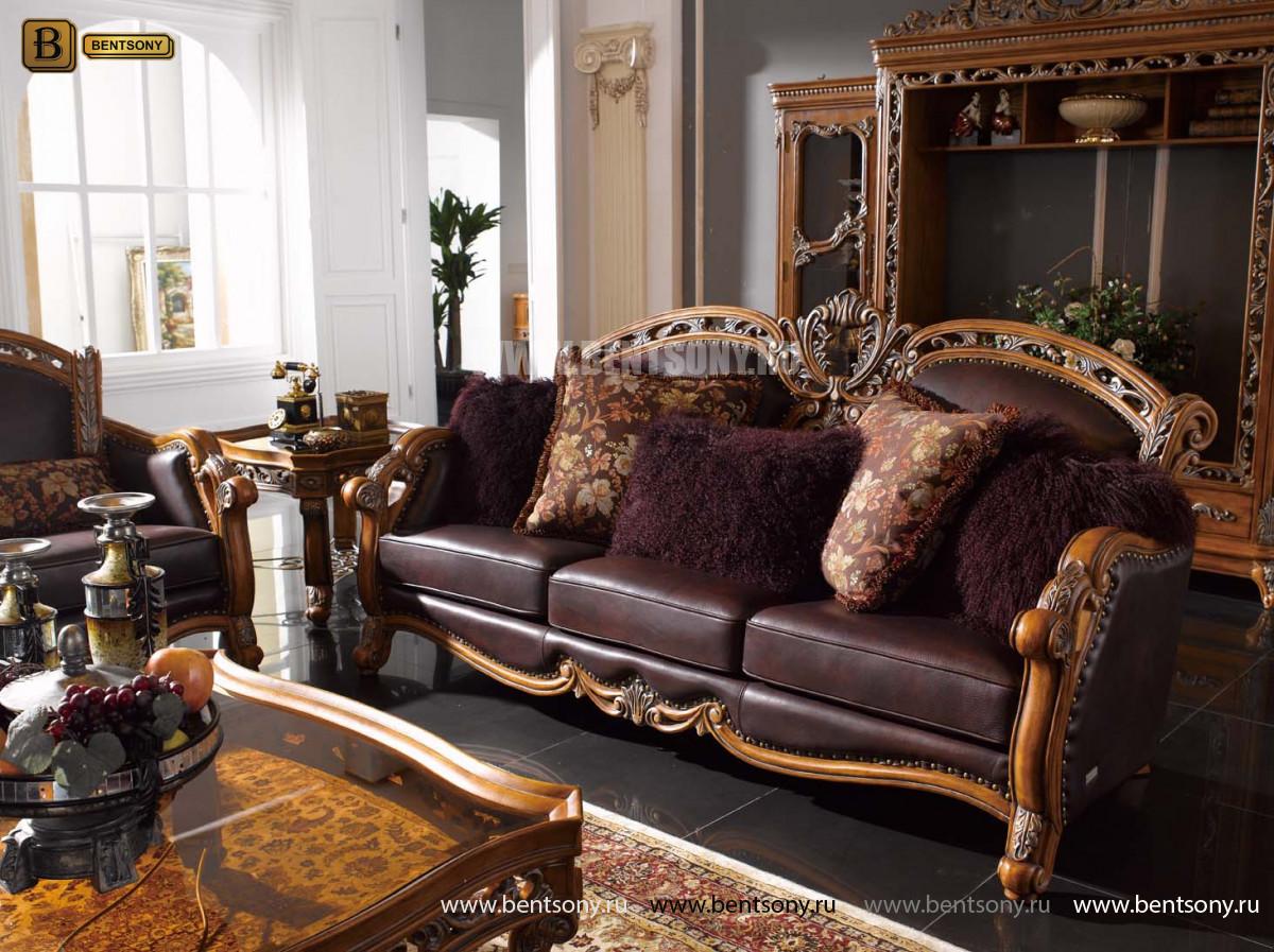 Классический диван L231