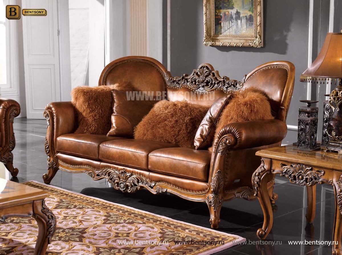 Классический диван L256