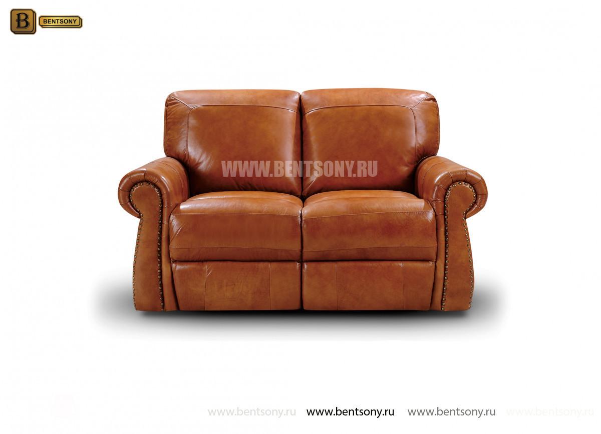 Диван Шелдон (Реклайнеры, Натуральная Кожа) каталог мебели с ценами