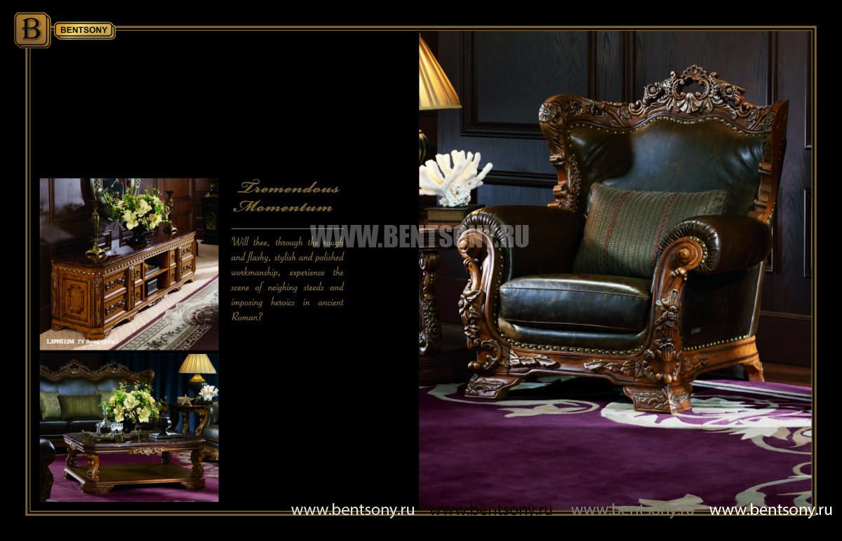 Классическое кресло L259