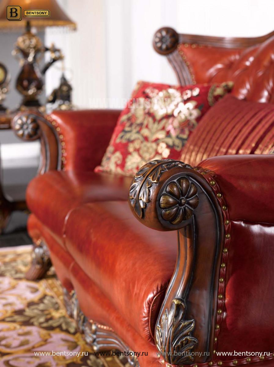 Классический диван L260