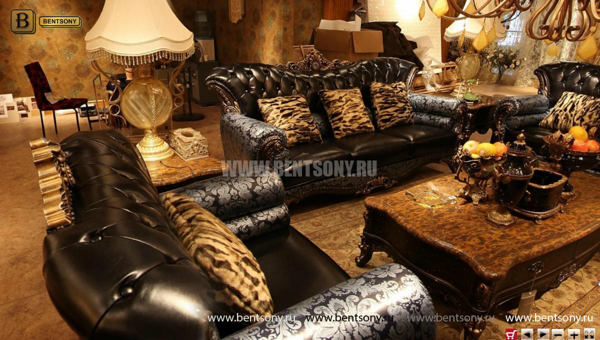Классический диван L262