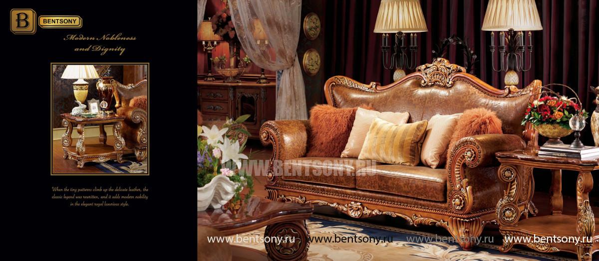 Классический диван L263