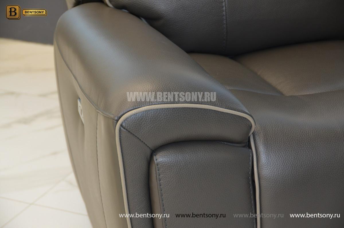 Кресло Маркезано с реклайнером  магазин Москва