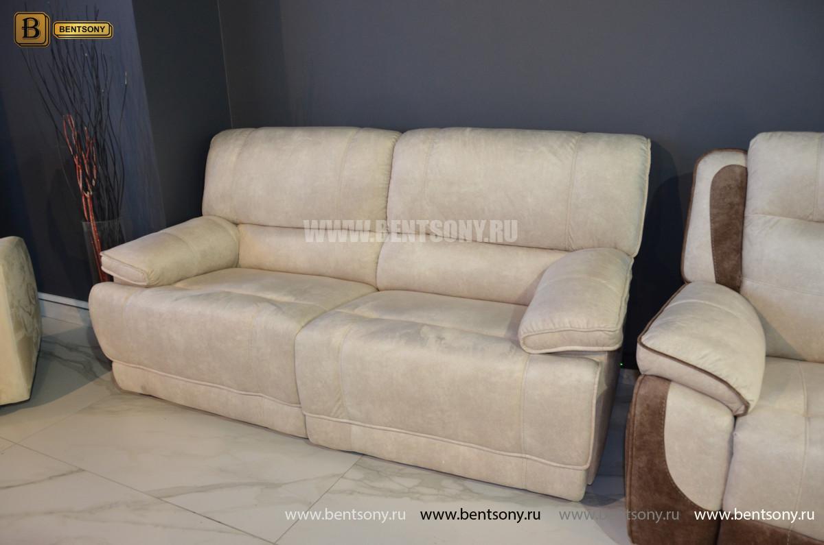 Белый Диван Капонело двойной (Алькантара, Домашний кинотеатр) для квартиры