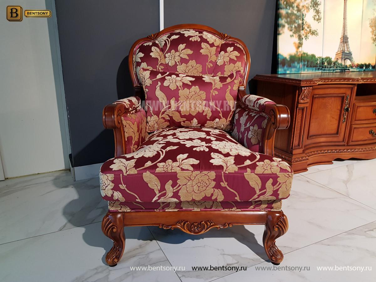 Кресло для отдыха Флетчер классическое  цена
