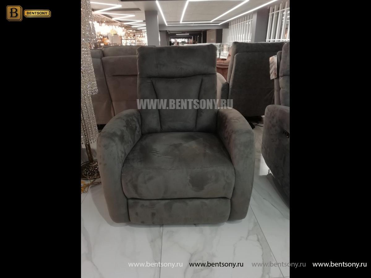 Тканевое Кресло Алфорно (Реклайнер) распродажа