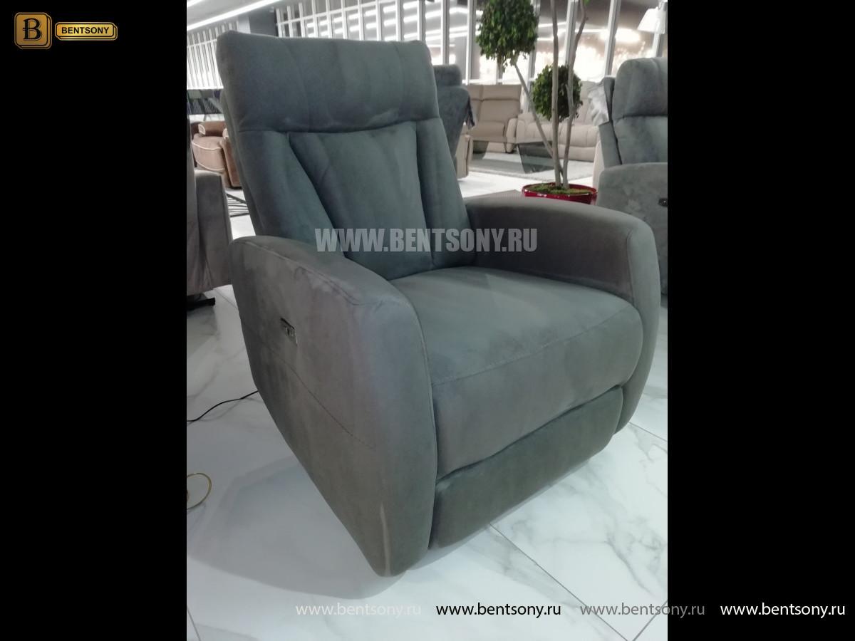 Тканевое Кресло Алфорно (Реклайнер) купить в СПб