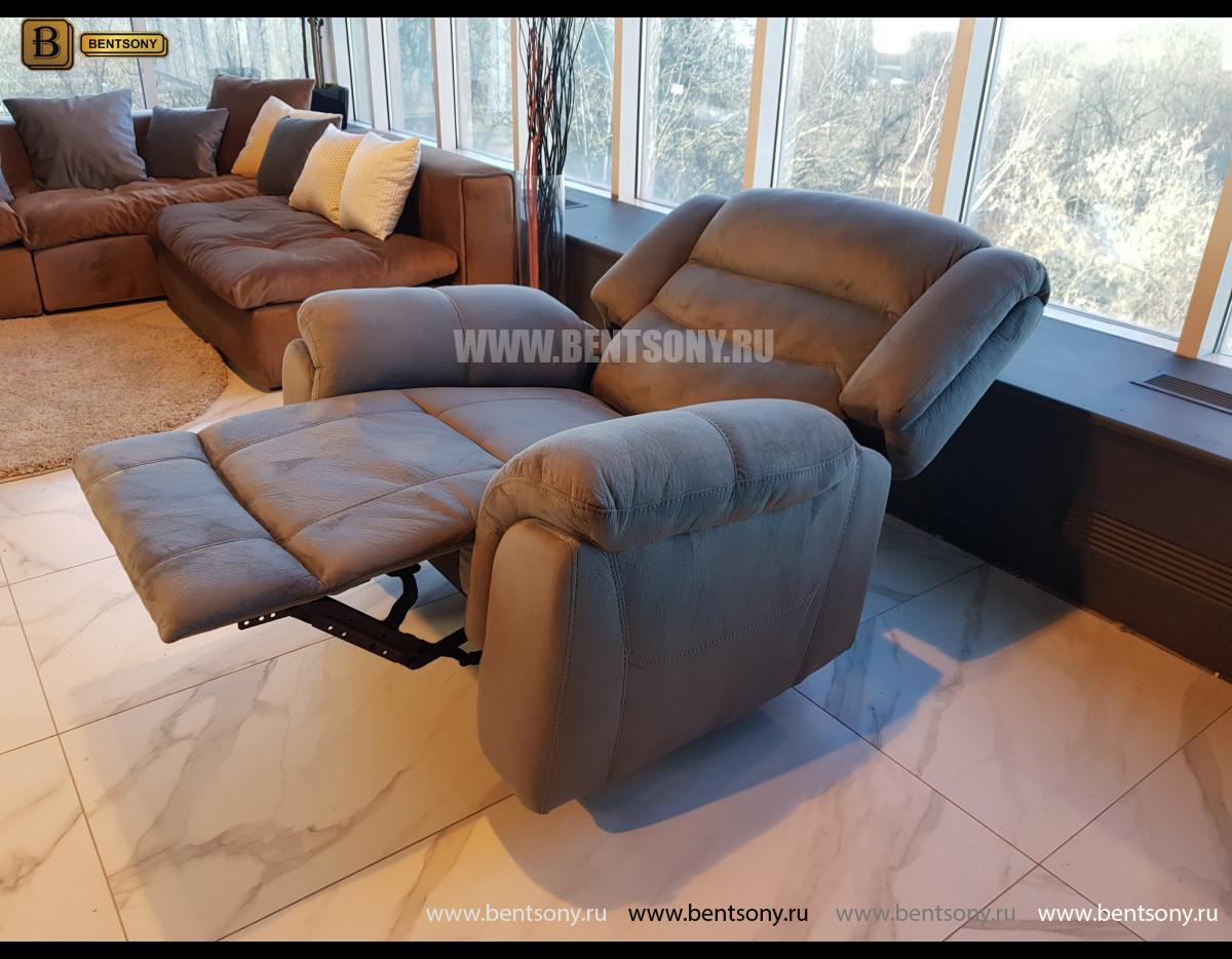 Кресло Бачино с реклайнером купить в Москве