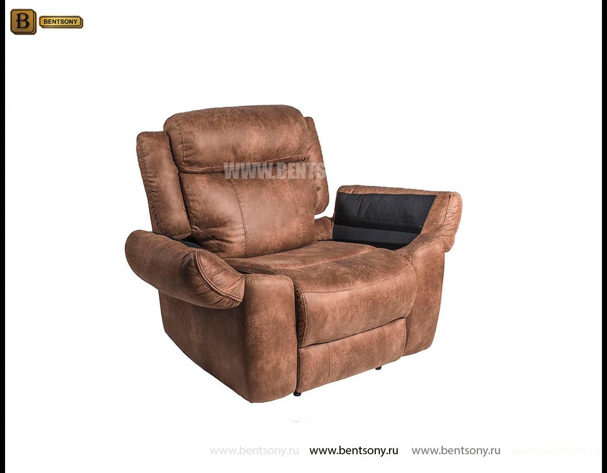Кресло с реклайнером и глайдером Джиберто магазин Москва