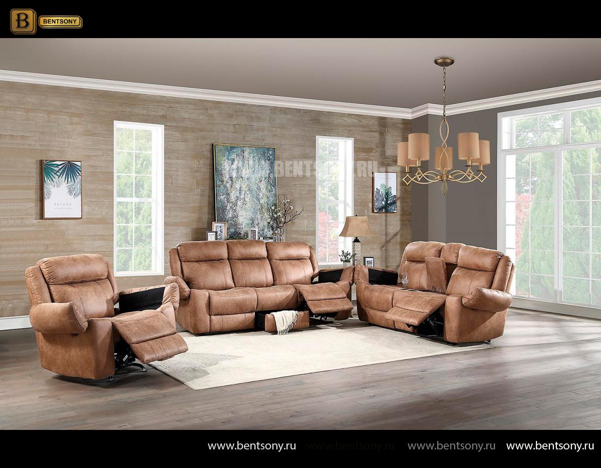 Кресло с реклайнером и глайдером Джиберто купить в Москве