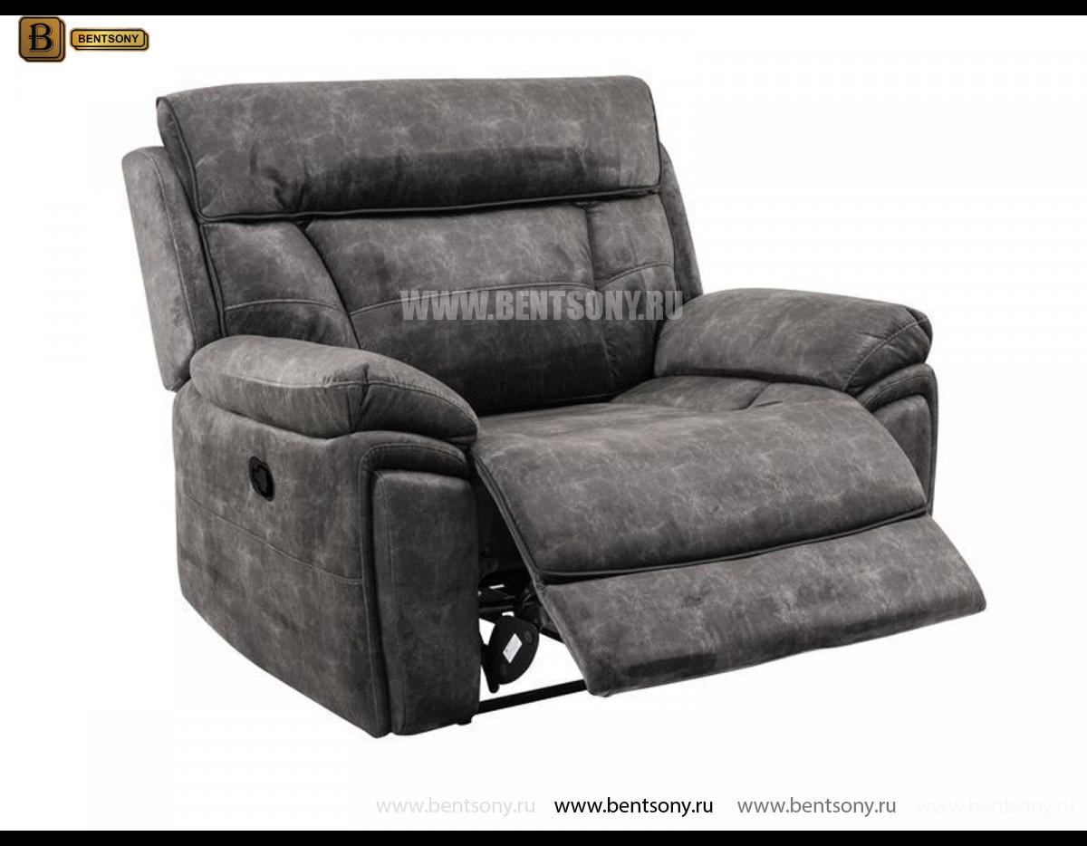 Кресло Неро с Реклайнером каталог мебели с ценами