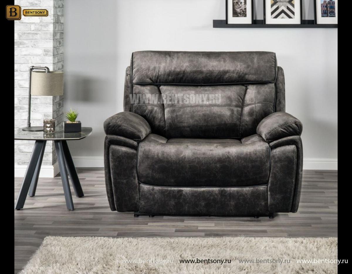 Кресло Неро с Реклайнером купить в СПб
