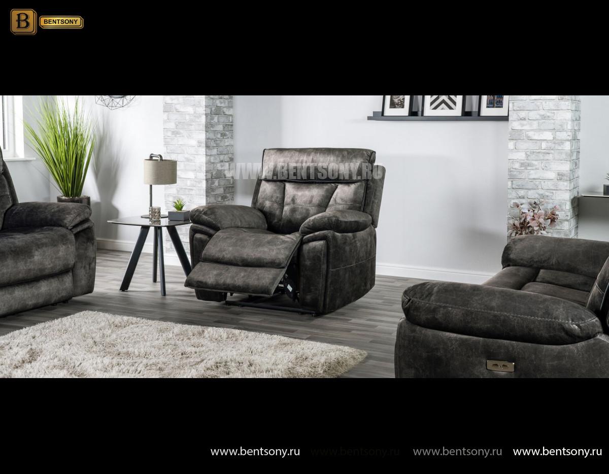 Кресло Неро с Реклайнером в СПб