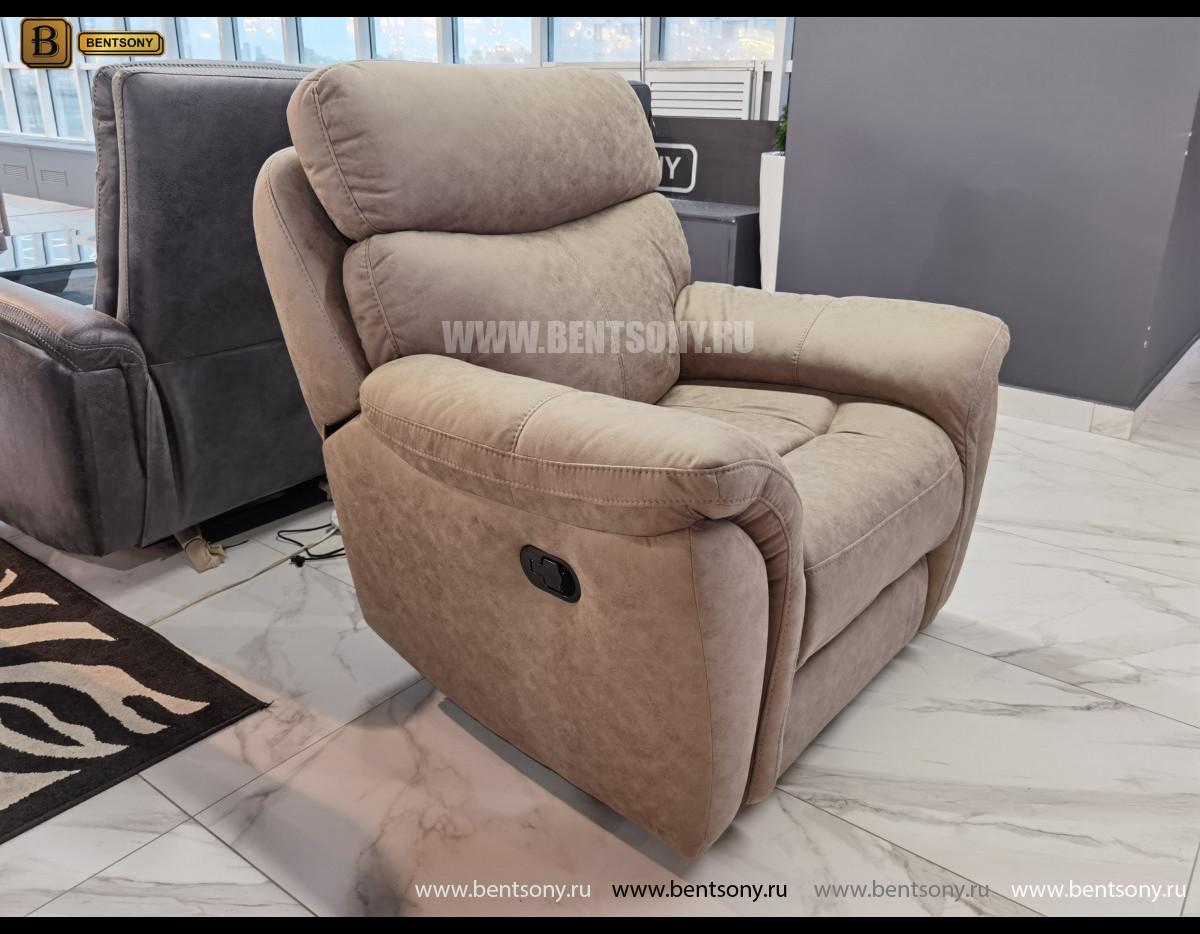 Кресло Сегретто с реклайнером сайт цены