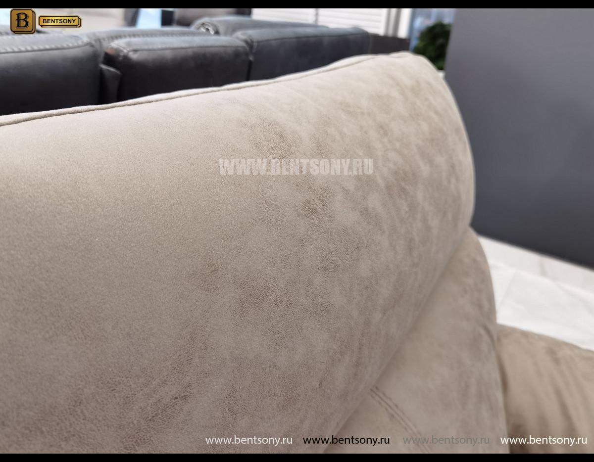 Кресло Сегретто с реклайнером в интерьере
