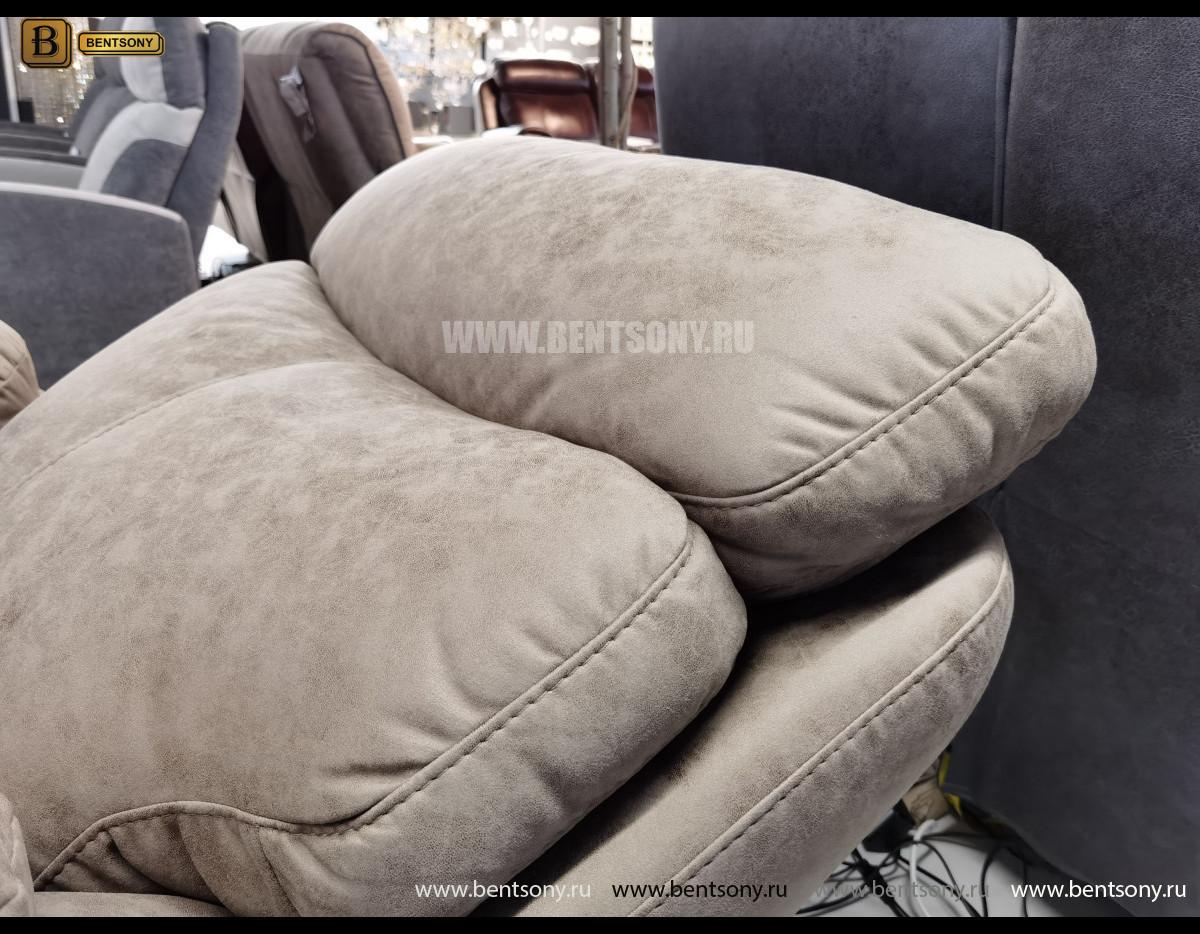 Кресло Сегретто с реклайнером распродажа