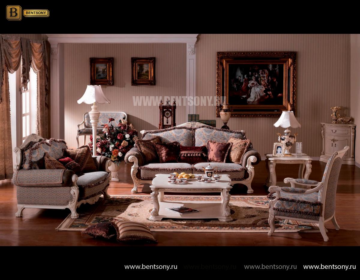 Кресло Вирджиния F (Массив берёзы,ткань, классика) интернет магазин