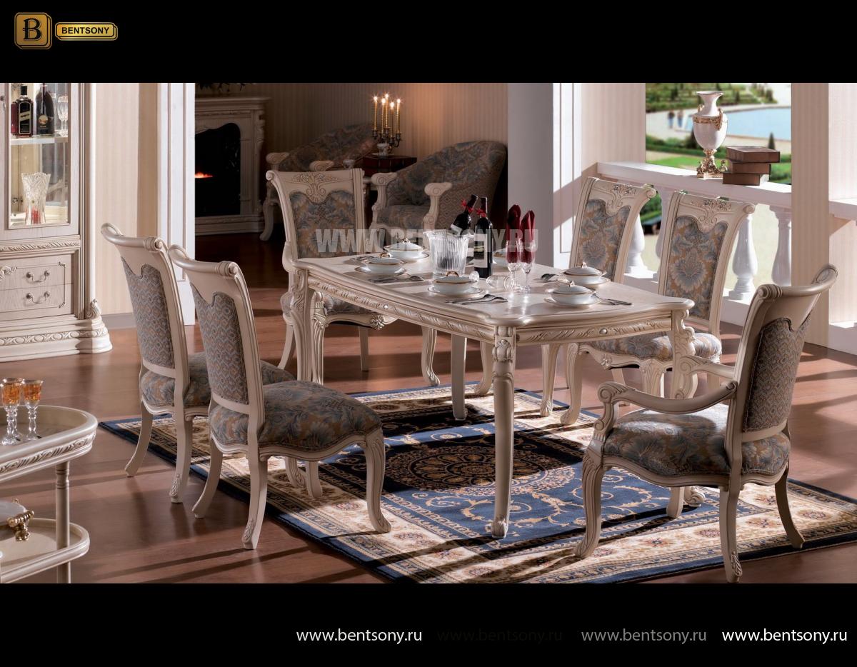 Стол обеденный прямоугольный Вирджиния (Классика, Массив берёзы) купить в СПб