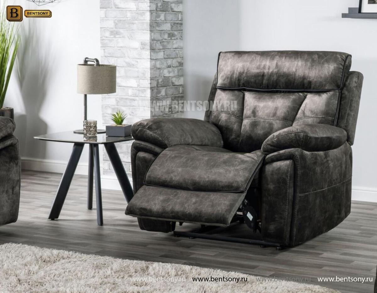 Кресло Неро с Реклайнером каталог