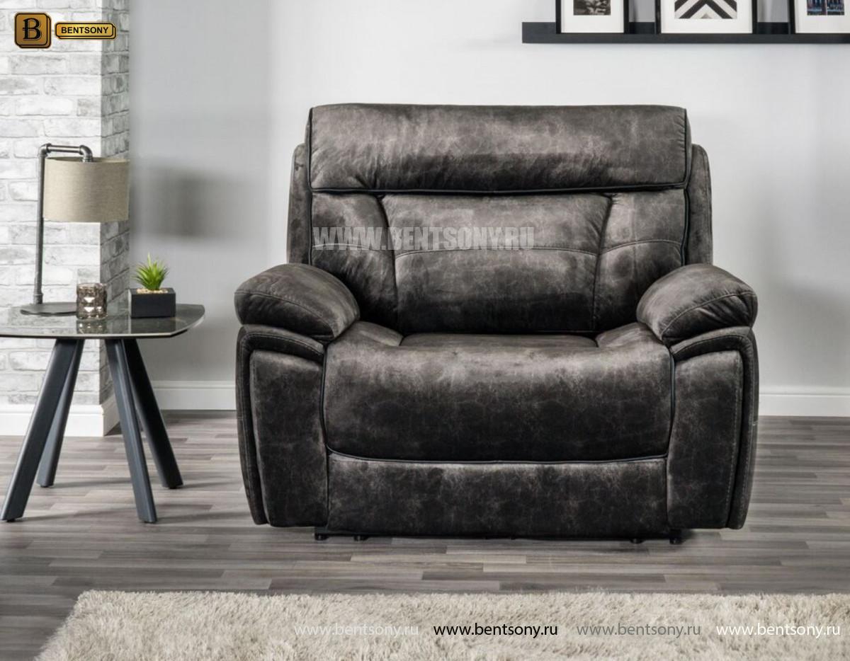 Кресло Неро с Реклайнером купить в Москве