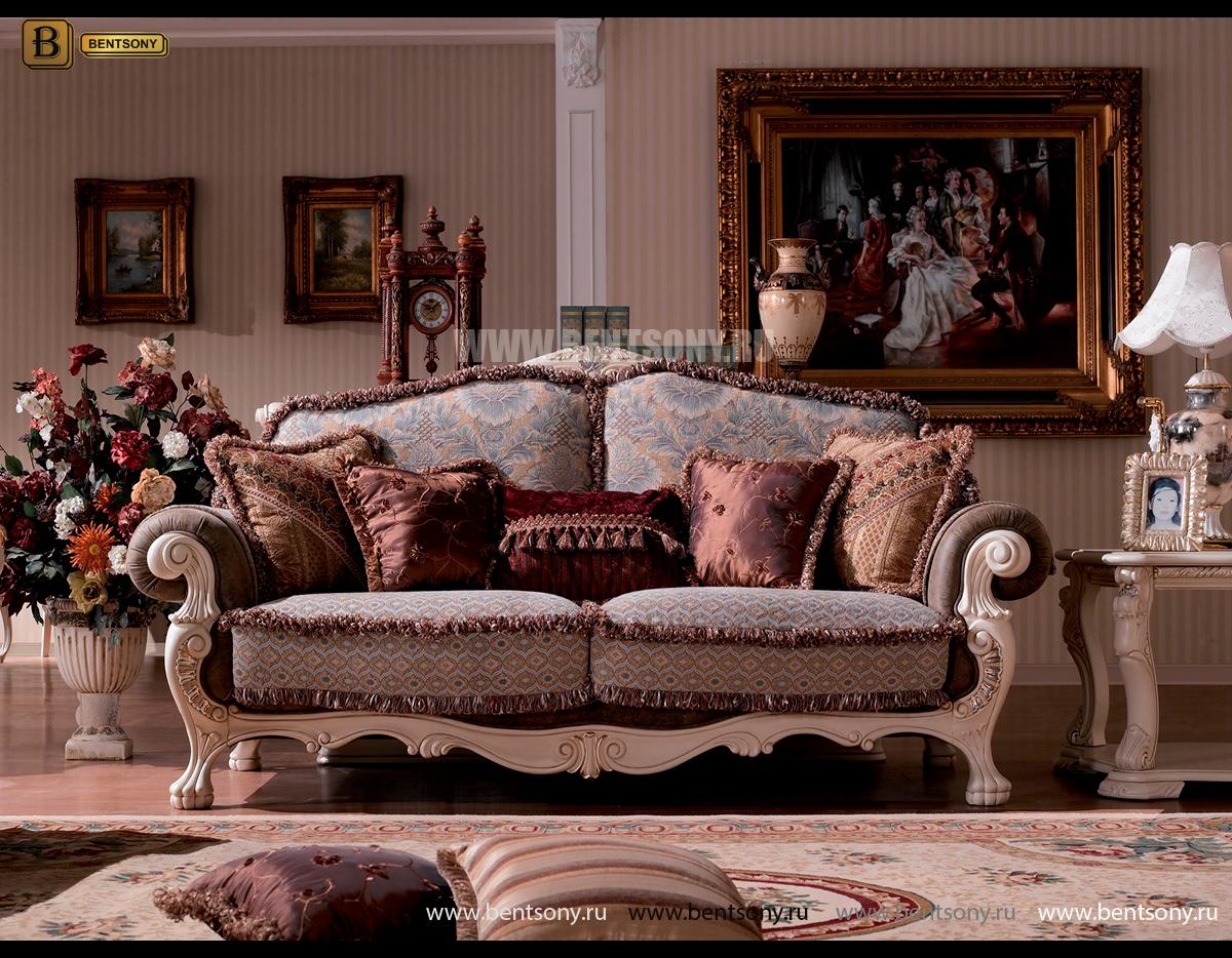 Диван F Вирджиния-W (Массив берёзы,ткань, классика) в интерьере