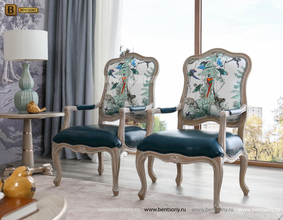 Кресло для отдыха Невада B (Неоклассика, натуральная кожа) интернет магазин