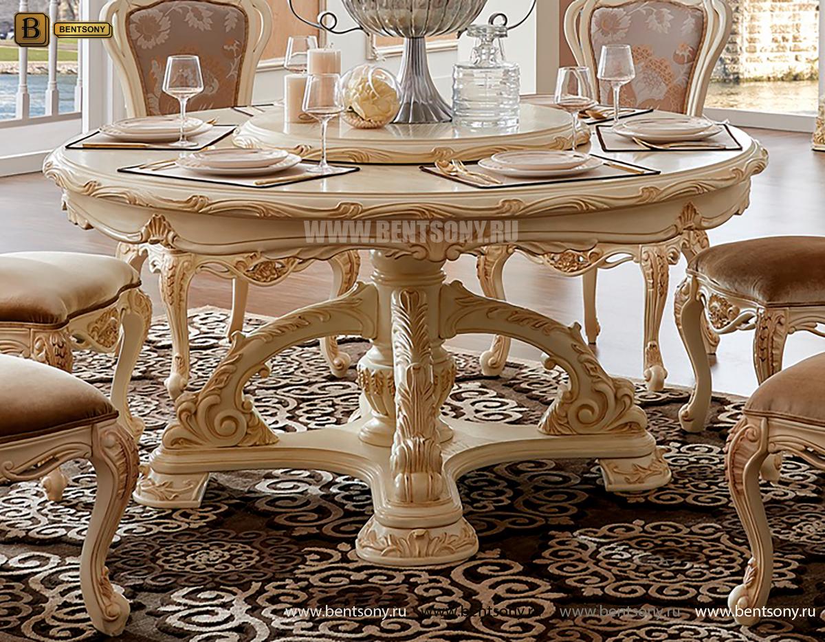 Стол обеденный круглый Белмонт-W с сервировочной платформой (Классика, массив дерева) каталог с ценами