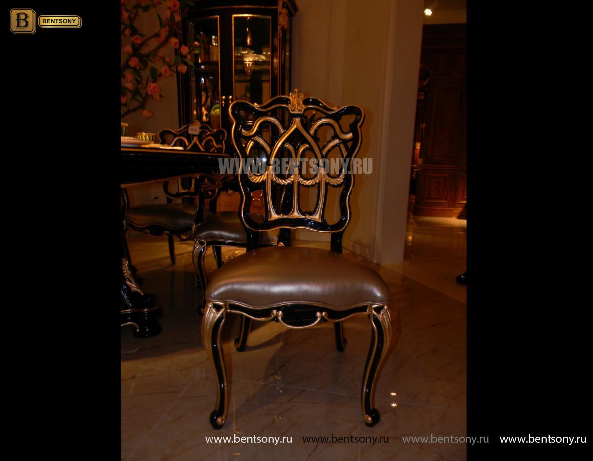 Стул Конкорд В (Без подлокотников, ткань) каталог мебели