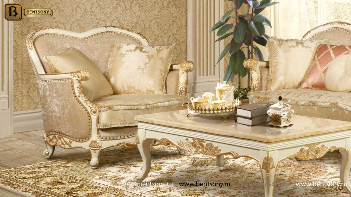 Уютное тканевое белое классическое кресло Амадео