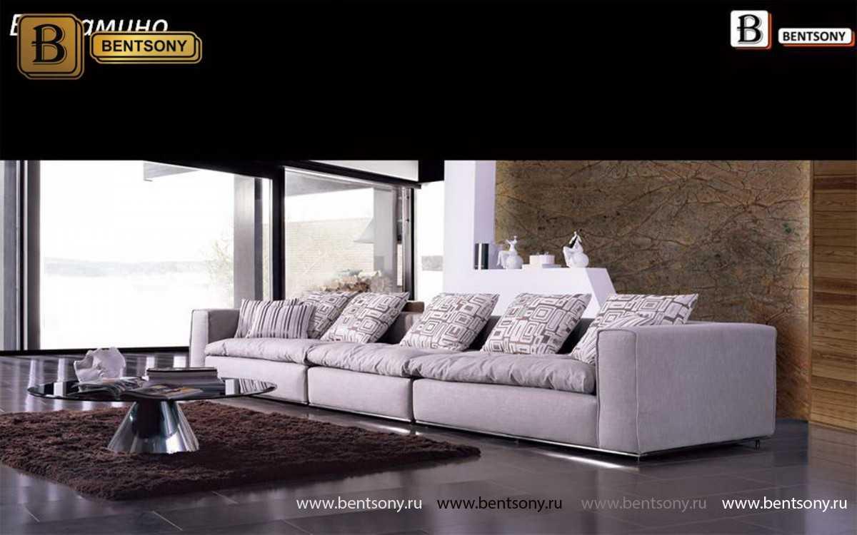 Комфортный прямой диван Бениамино Москва
