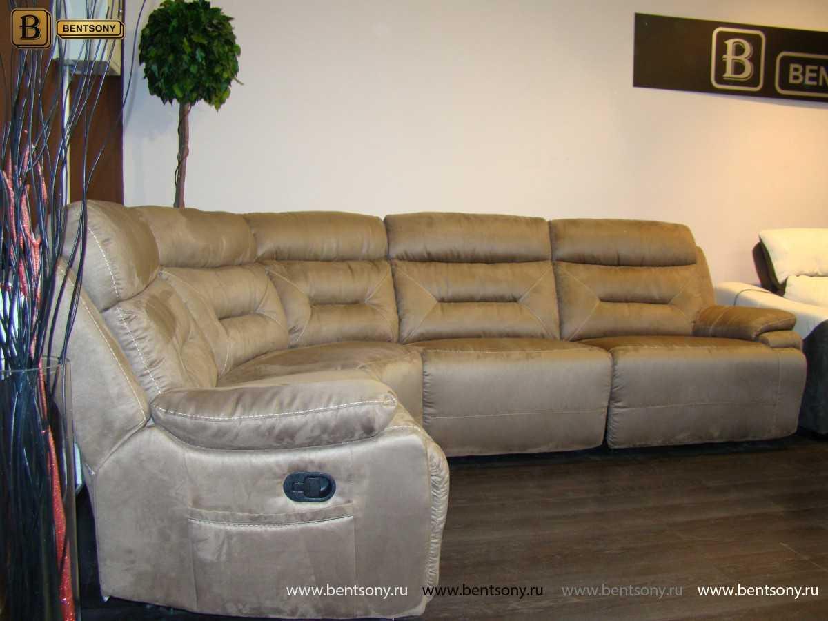 Диван тканевый мягкий мебель Бенцони