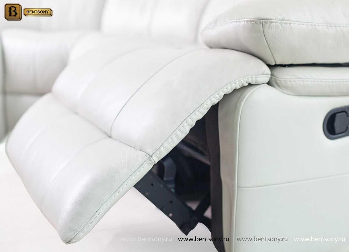 белый кожаный диван Беларди реклайнер