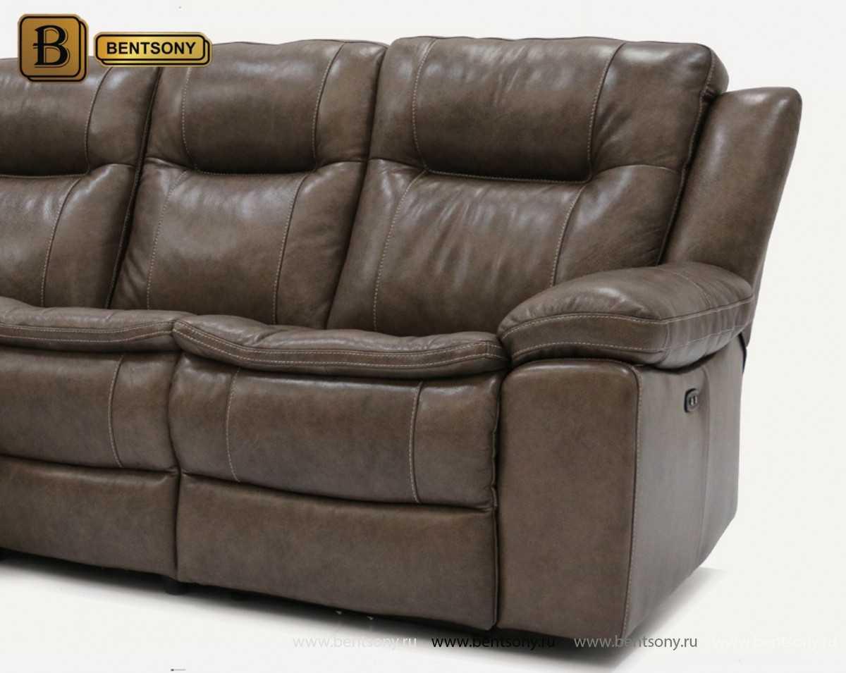 диван реклайнер трехместный кожаный Донато