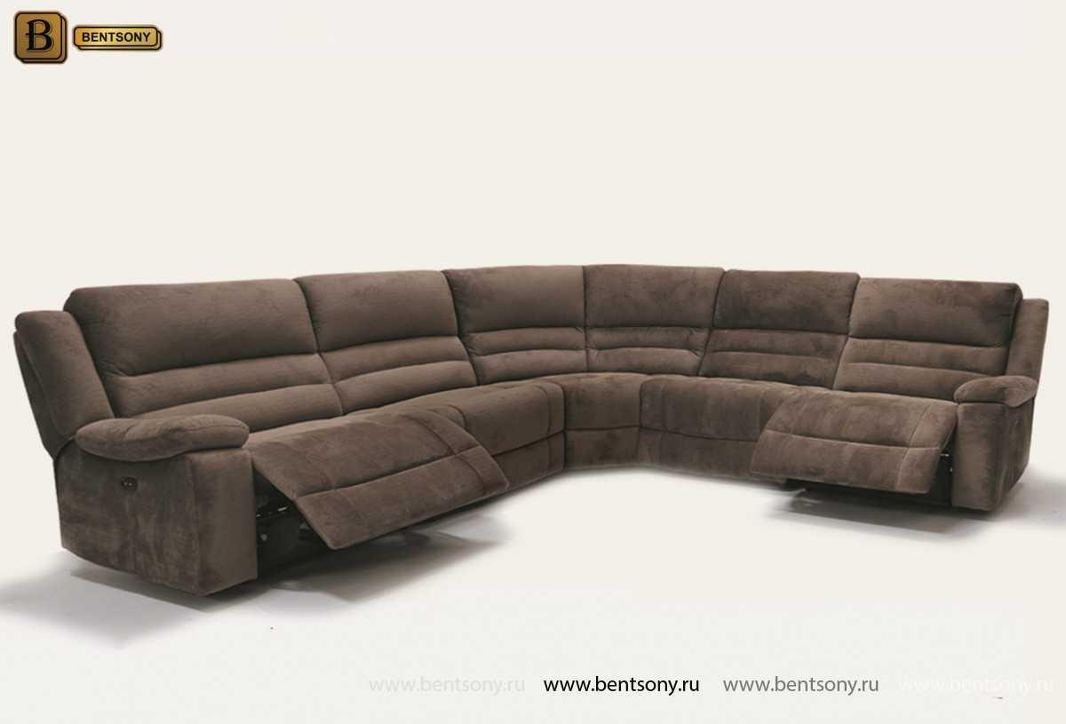 большие диваны для гостиной Ральф Алькантара