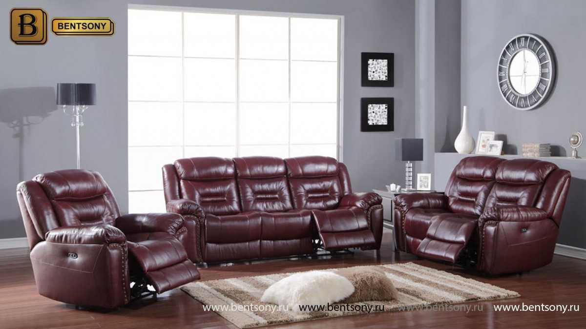 купить кожаный диван Супреме в москве