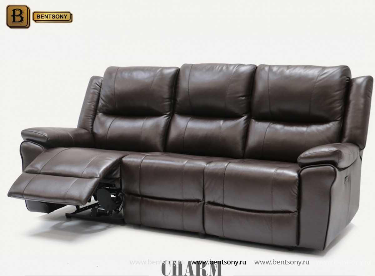 диван реклайнер трехместный черный Шарм